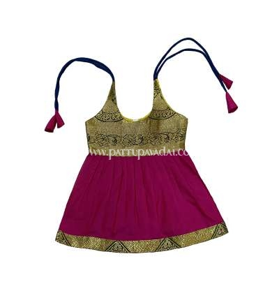 Buy Online Just Born Pink and Golden Silk Frock