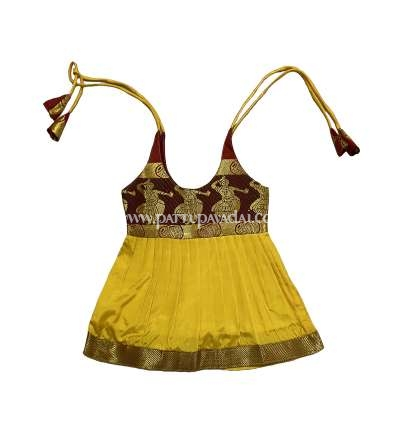 Kids Frock Red and Yellow