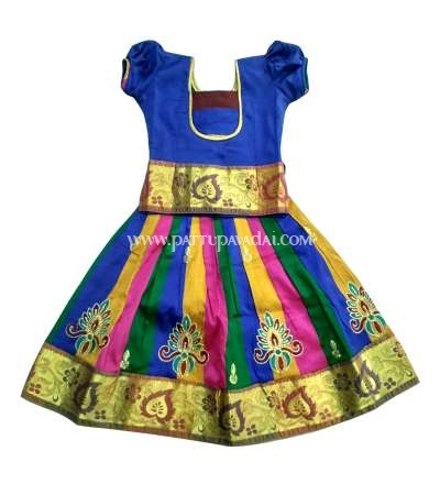 New Born Babies Silk Pavadai Blue Top and Multi-Coloured Skirt