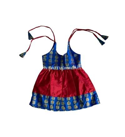 New Born Pure Silk Frock Blue and Red USA
