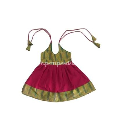 Buy Online New Born Silk Frock Pink and Green