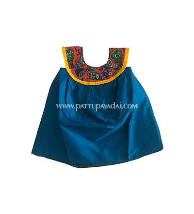 Orange and Peacock Blue Dupion Frock