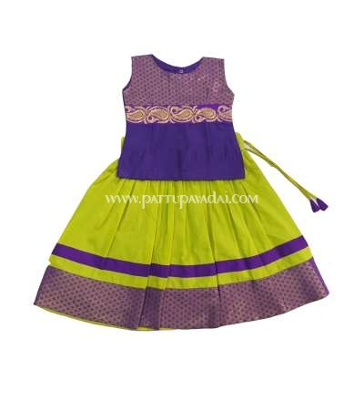 Parrot Green and Violet Skirt and Sleeveless Top