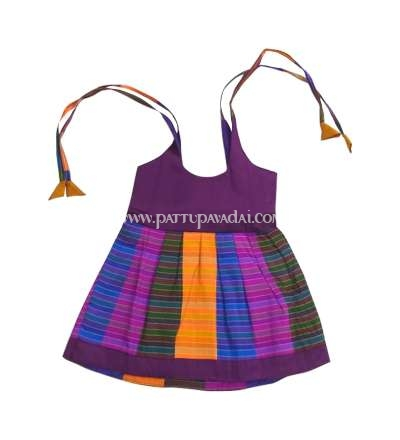 Violet Striped Just Born Frock