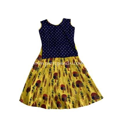 Yellow and Navy Blue Skirt and Top